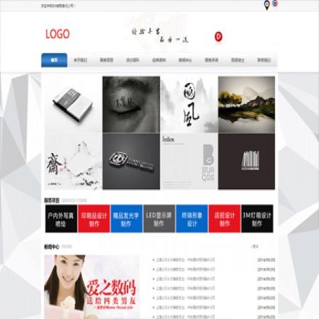 蓝色传媒公司网站模板