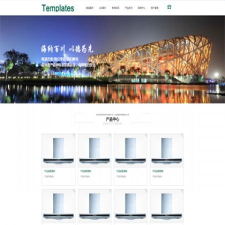 绿色通用公司网站模板