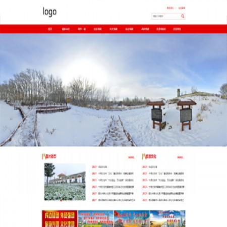 红色资讯网站模板