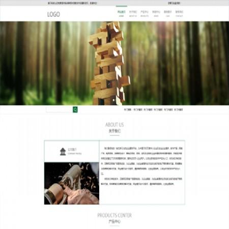 棕色木业网站模板