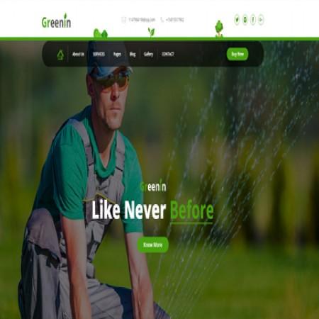 绿色园艺网站模板