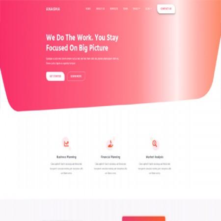 粉色咨询公司网站模板