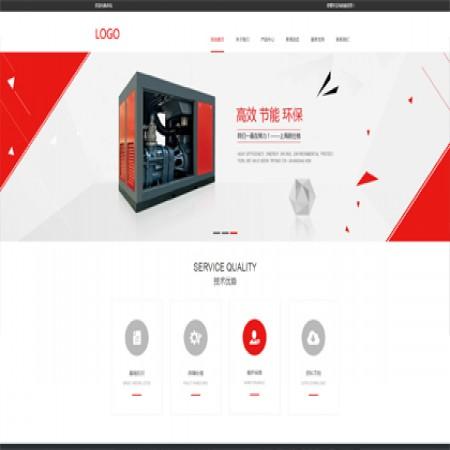 红色通用企业网站模板
