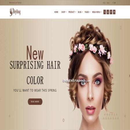 棕色美发行业网站模板