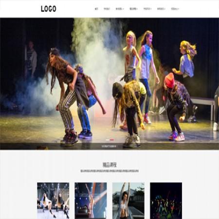 紫色舞蹈培训网站模板