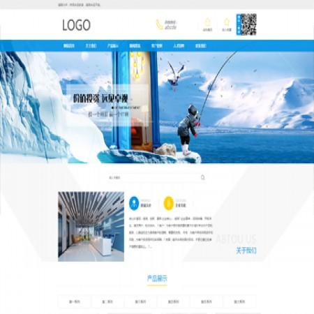 蓝色通用企业网站模板