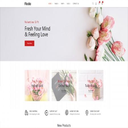 粉色花店商城网站模板