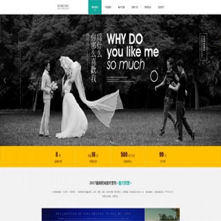 青色婚纱拍摄公司官网模板