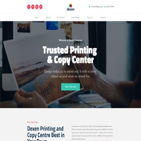绿色印刷公司官网模板