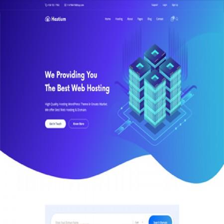 蓝色服务器租赁公司网站模板