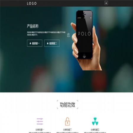 电子产品宣传单页模板