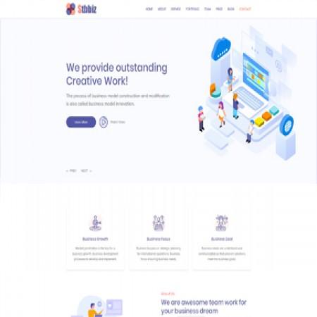 粉色服务类单页网站模板