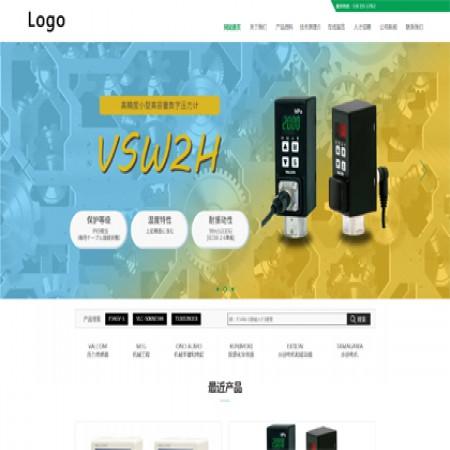 绿色自适应工业设备网站模板