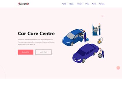 粉色汽车保养店网站模板