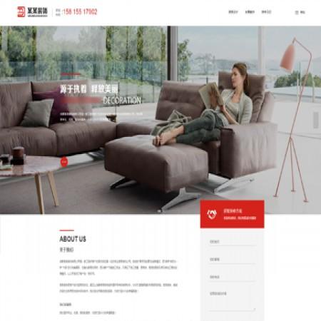 红色装饰公司网站模板