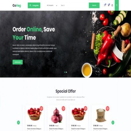 绿色蔬果电商网站模板