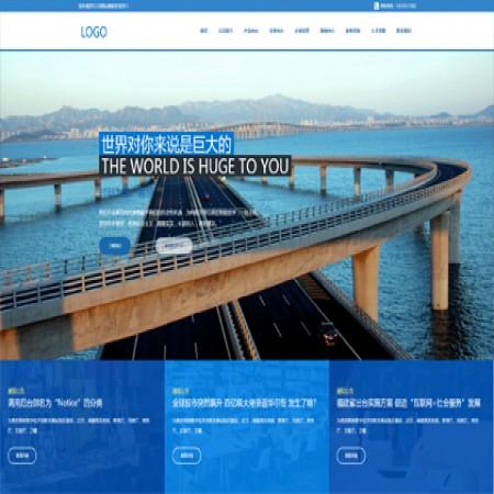 蓝色集团公司自适应网站模板