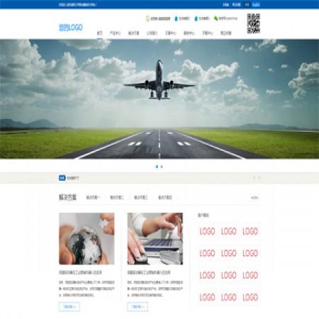 蓝色科技公司网站模板