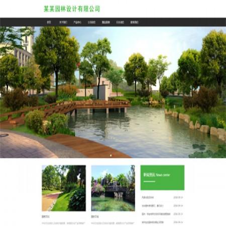 绿色园林园艺公司网站模板