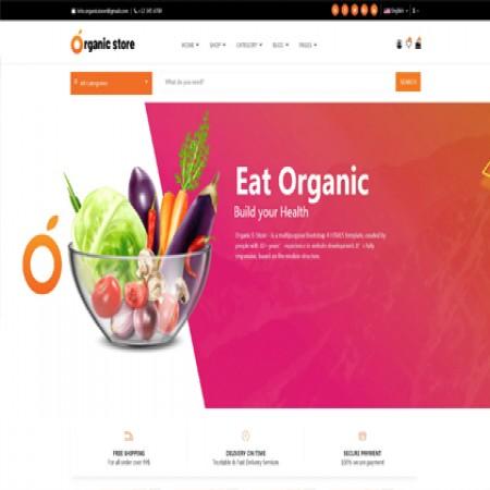 蔬果外贸电商网站模板