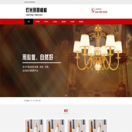 光电行业网站模板