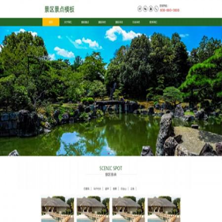 景区介绍网站模板