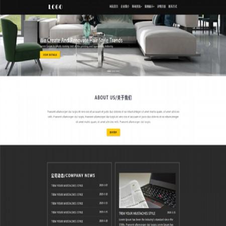 黑白色自适应公司网站模板