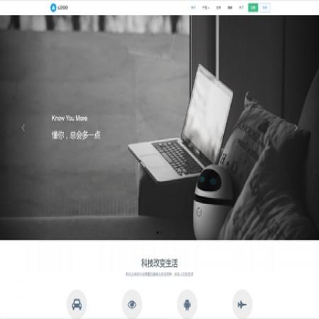 黑灰色自适应网站模板