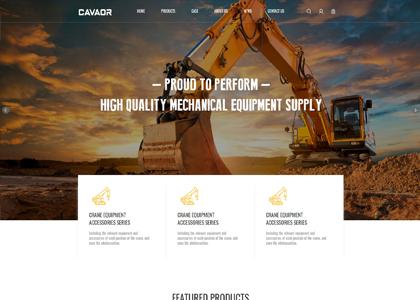 挖掘机外贸自适应网站
