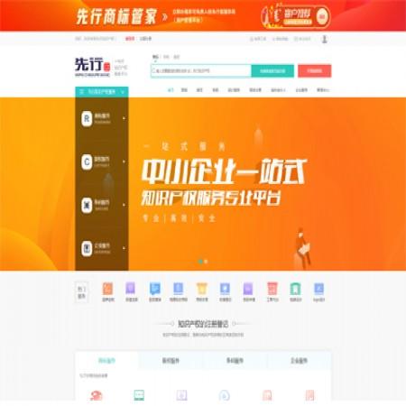 财税公司网站