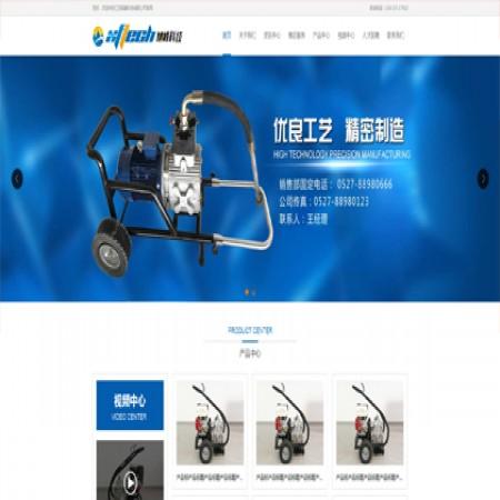 解析设备网站
