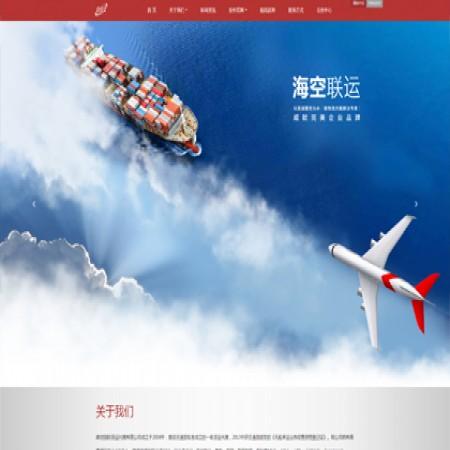 货运公司官网单页模板
