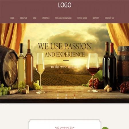棕色红酒企业网站模板