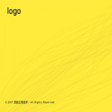 黄色即将上线引导页模板