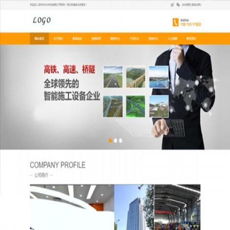 橙色机械制造企业网站模板
