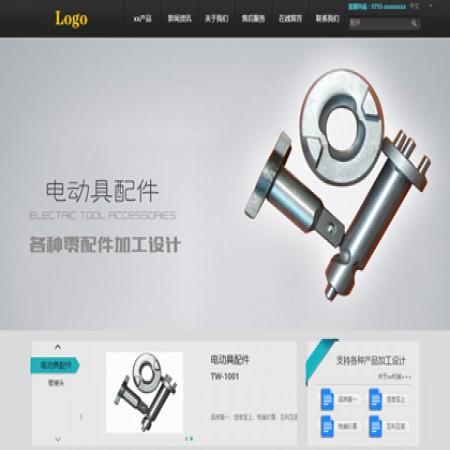 灰色电动设备生产企业网站模板